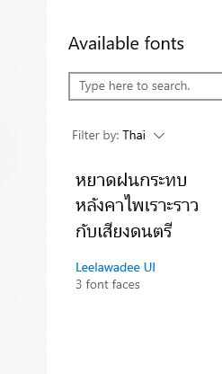 Capturethaifont.JPG